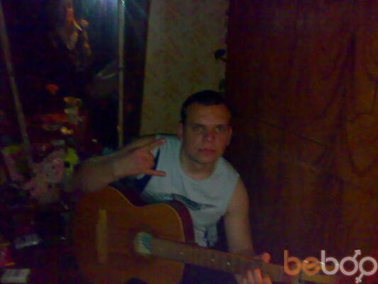 Фото мужчины rockmen, Донецк, Украина, 30