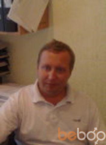 Фото мужчины кири, Кривой Рог, Украина, 38