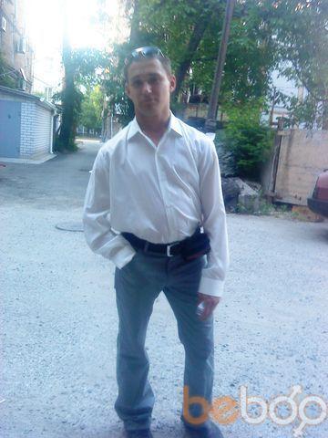 Фото мужчины грибник, Днепропетровск, Украина, 36
