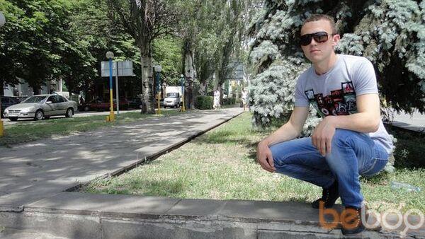 Фото мужчины Olejkaaa, Днепродзержинск, Украина, 28