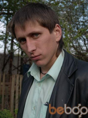 Фото мужчины Kotiara, Ивано-Франковск, Украина, 27