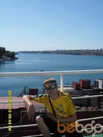 Фото мужчины Рома, Харьков, Украина, 32