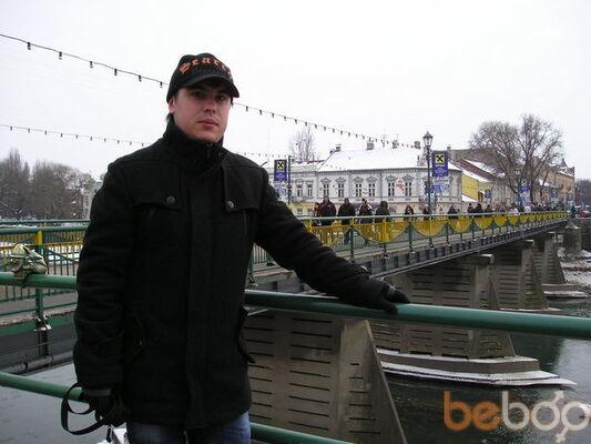 Фото мужчины leonid, Донецк, Украина, 27