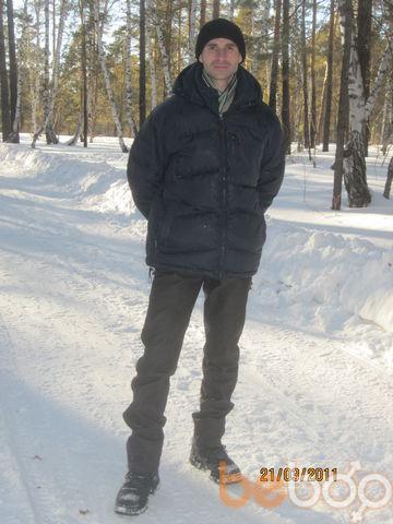 Фото мужчины евгений, Астана, Казахстан, 38