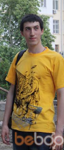 ���� ������� Tentador, ����, �����������, 28