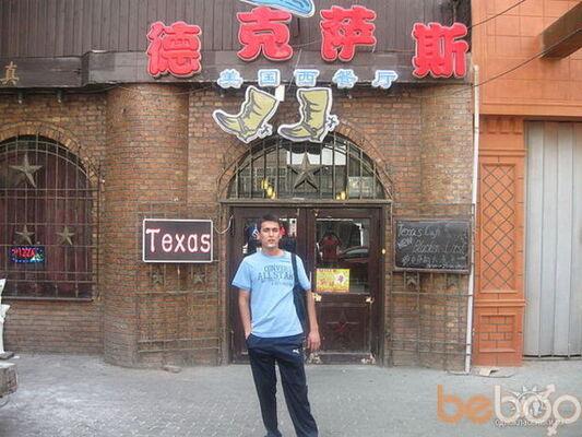 Фото мужчины vodafone25, Ташкент, Узбекистан, 31
