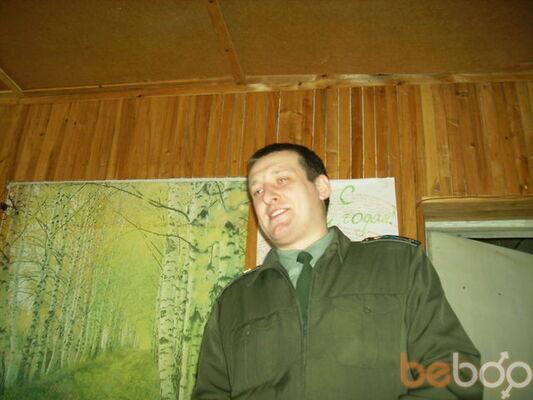 ���� ������� wasytka, ������, ������, 36