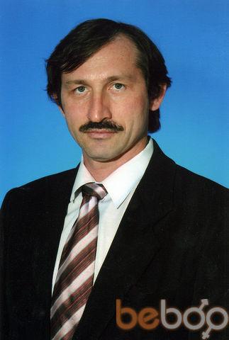 Фото мужчины терран, Бишкек, Кыргызстан, 47