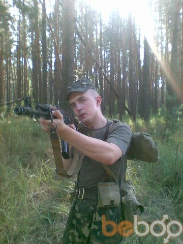 Фото мужчины killer097, Киев, Украина, 36