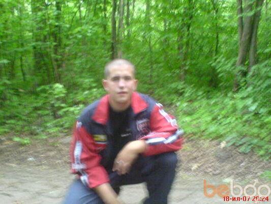 Фото мужчины Белый, Новочебоксарск, Россия, 34