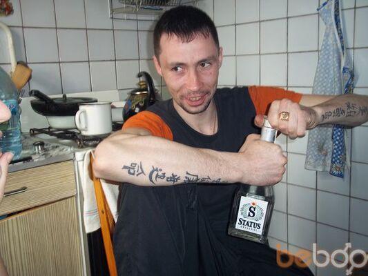 Фото мужчины vitalik, Кременчуг, Украина, 32