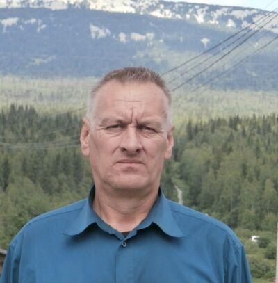 Фото мужчины Влад, Нефтеюганск, Россия, 51