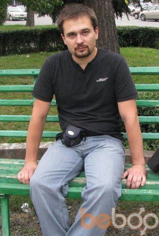 Фото мужчины s1ngLe, Алматы, Казахстан, 33