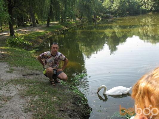 Фото мужчины dimonnov09, Горловка, Украина, 31