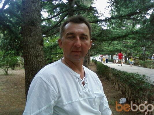 ���� ������� Waleri, ���������, �������, 53