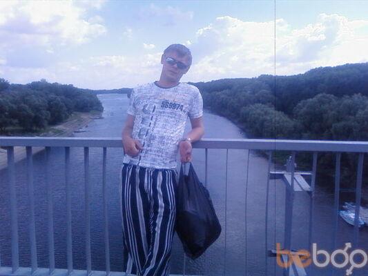 Фото мужчины кент, Краснодон, Украина, 30