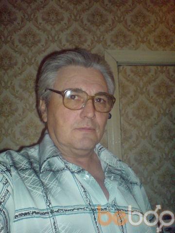���� ������� alex, ���������, ������, 62