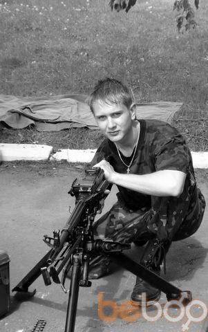 Фото мужчины Kupidon, Донецк, Украина, 26