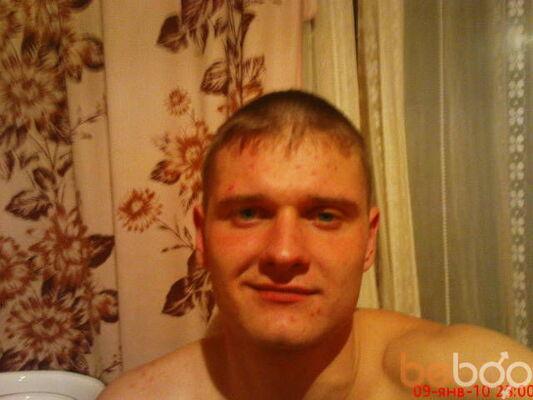 Фото мужчины Gung1313, Днепропетровск, Украина, 29