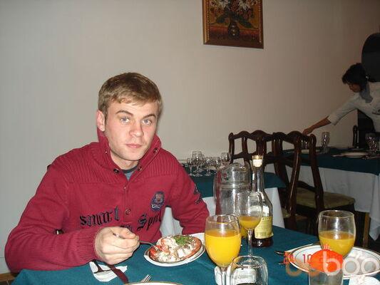 ���� ������� Tatarin, ������, ���������, 29