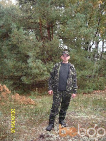 Фото мужчины kardan, Днепродзержинск, Украина, 36