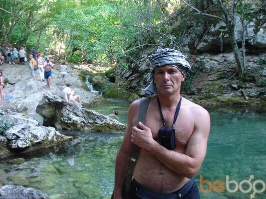 ���� ������� Greguar, ����, �������, 44