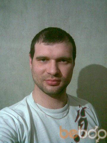 ���� ������� Lunok, ��������, ������, 33