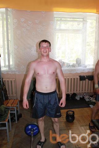 Фото мужчины Maxim, Академгородок, Россия, 28