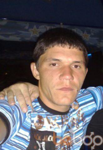 Фото мужчины DENIS, Донецк, Украина, 32