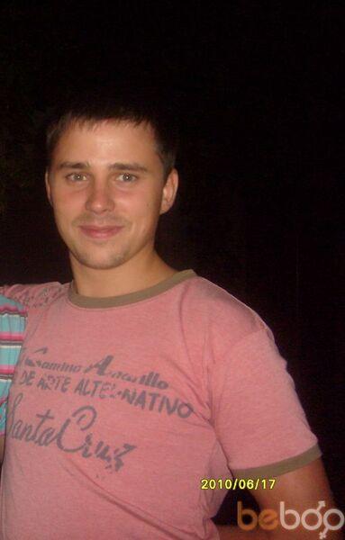 Фото мужчины Illyuziya, Одесса, Украина, 28
