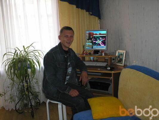 Фото мужчины salei020573, Лиепая, Латвия, 43