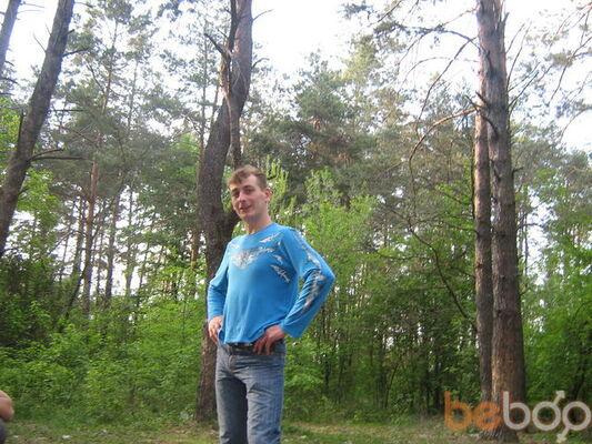 Фото мужчины misha1980, Боярка, Украина, 36