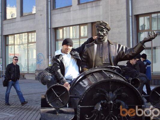 Фото мужчины dkflbr83, Екатеринбург, Россия, 33