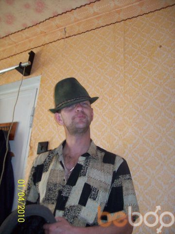 Фото мужчины дрон, Курск, Россия, 41