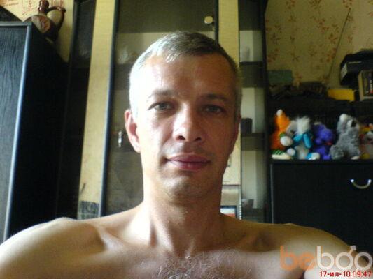 Фото мужчины s1971x, Киев, Украина, 45