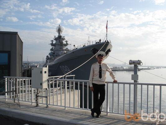 Фото мужчины Chem17ion, Уфа, Россия, 28