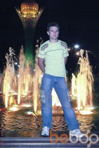Фото мужчины tolik, Алматы, Казахстан, 32