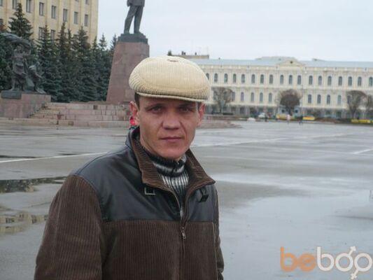 Фото мужчины persik, Ставрополь, Россия, 36