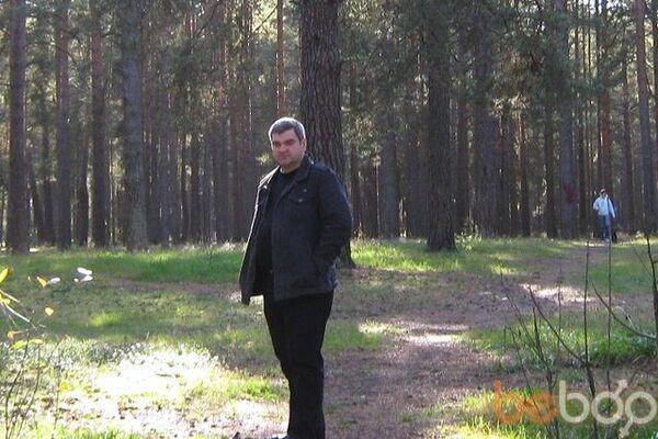 Фото мужчины vlfdimir, Мариуполь, Украина, 41