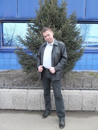 Фото мужчины andru, Павлодар, Казахстан, 39