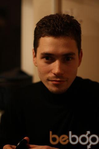 ���� ������� Dimas, ����, �������, 30
