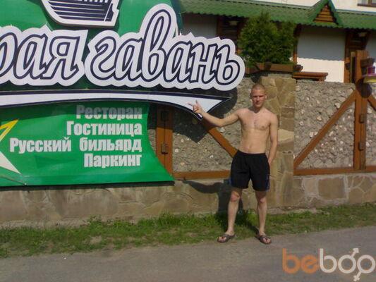 Фото мужчины serega680785, Никополь, Украина, 26