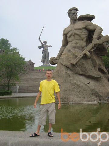 Фото мужчины ayaks2121, Уральск, Казахстан, 27