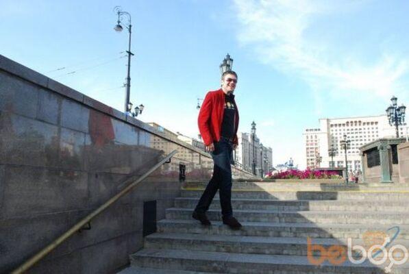 Фото мужчины pokerok635, Москва, Россия, 33