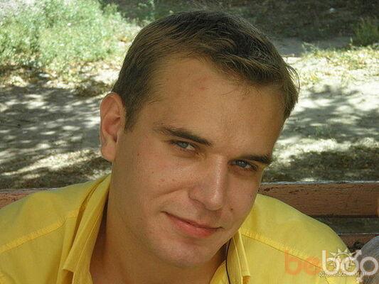 ���� ������� amelaw, ���������, ������, 31