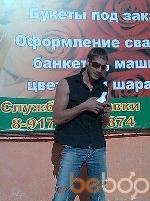 sayti-znakomstv-dlya-lesbi