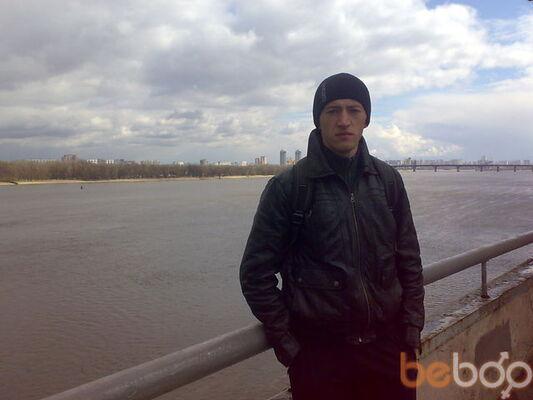 Фото мужчины Дима, Ивано-Франковск, Украина, 29