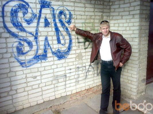 Фото мужчины bohdan, Львов, Украина, 26