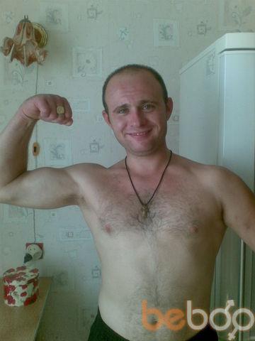 Фото мужчины mitya, Днепродзержинск, Украина, 37