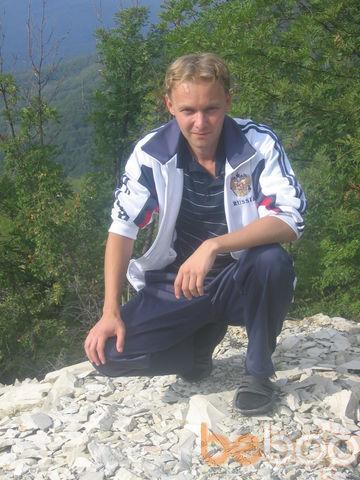 Фото мужчины andrew1981, Екатеринбург, Россия, 34